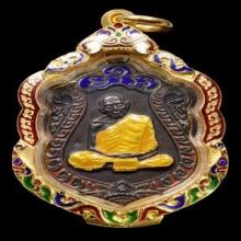 เหรียญเสมา 8 รอบ เนื้อนวะหน้าเงิน ลงยา 3 สี ลป.ทิม