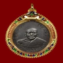 086 เหรียญหลวงพ่อแดง รุ่นแรก วัดเขาบันไดอิฐ ปี 2503