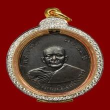 087 เหรียญหลวงพ่อแดง รุ่นแรก วัดเขาบันไดอิฐ ปี 2503