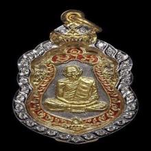 เหรียญ8รอบ เนื้อเงินหน้าทองคำ ลงยาสีเดียว หลวงปู่ทิม