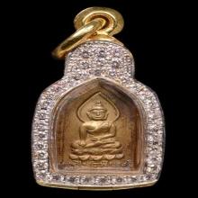 095 เหรียญไพรีพินาศ ปี 2495 เนื้อทองแดง กะไหล่ทอง
