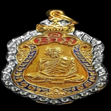 099สวยแชมป์+หายาก เหรียญเสมา 8 รอบเนื้อทองคำ หลวงปู่ทิม