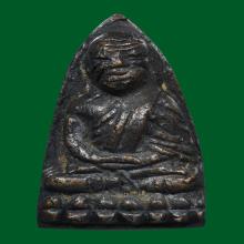พระหลวงปู่ทวด วัดช้างให้ อาปาเช่ แข้งขีด นิยม ปี 2505