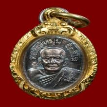 เหรียญเม็ดแตงเนื้อเงิน หลวงปู่หมุน วัดบ้านจาน