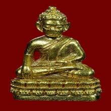 พระชัยวัฒน์ 155 ปี สมเด็จพระสังฆราชแพ เนื้อทองคำ หมายเลข 39