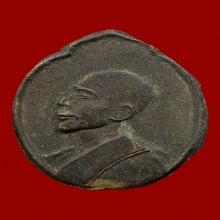 เหรียญหล่อเจ้าคุณโชติ  วัดพระปฐมเจดีย์
