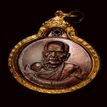 เหรียญหมุนเงินหมุนทองประคำ 19 เม็ด
