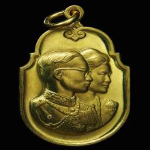 YSS.G เหรียญสองพระองค์ เนื้อทองคำ พร้อมกล่อง