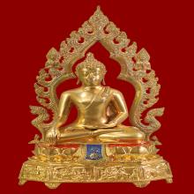 พระบูชา พระพุทธมงคลรัตน์ภูมิพัฒนมหามุนี วัดมงคลฯ(USA)ปี2523