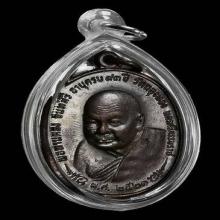 เหรียญพ่อท่านคลิ้ง หลัง ภปร. พศขีด ปี ๒๕๒๑ สวยมากครับ No1