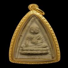 พระพุทโธน้อยพิมพ์ใหญ่ติ่งใต้บัวเนื้อผงพุทธคุณปี 2494