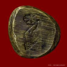 ชินราชอินโดจีน (เสาร์ห้านิยม)
