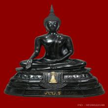 พระบูชา พระพุทธ ภ.ป.ร.วัดธรรมมงคล กรุงเทพ พ.ศ.2518