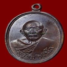 เหรียญแม่น้ำคู้ หลวงปู่ทิม บล็อกวงเดือน ขี้มูก หัวปะ