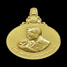 พระมหาชนก ชุดทองคำ พิมพ์เล็ก พร้อมอุปกรณ์ครบ