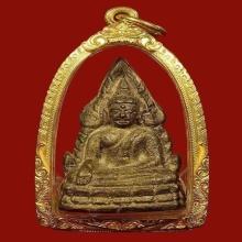 ชินราชอินโดจีน พิมพ์ เสาร์ห้าหน้าใหญ่ ( องค์ ดารา )