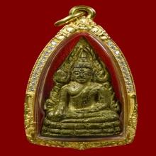 ชินราชอินโดจีน พิมพ์ สังฆาฎิสั้น หน้าเสาร์ห้า