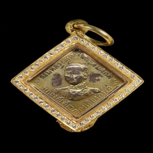 113 #สวยแชมป์ เหรียญกรมหลวงชุมพร ปี 2466 เนื้อเงินเปียกทอง