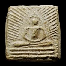 สามชั้นรัศมี หลวงปู่เผือก วัดกิ่งแก้ว ปี2496