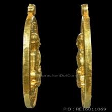 เหรียญเจริญพร 2 รุ่นไตรมาส หลวงปู่ทิม ปี 2518 เนื้อทองคำ
