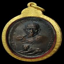 เหรียญหลวงพ่อสุด เสือเดียว รมดำ โค๊ดนะ เลี่ยมทอง