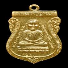หลวงพ่อทวด เหรียญหัวโตรุ่นแรก อาจารย์นอง เนื้อทองคำ