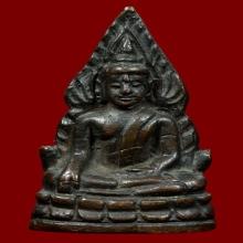 ชินราชอินโดจีน พิมพ์ สังฆาฏิยาว พิมพ์ A ( องค์ ดารา )