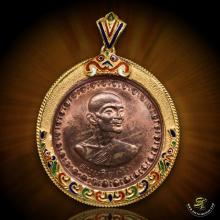 เหรียญโภคทรัพย์ใหญ่เนื้อนวโลหะ พร้อมเลี่ยมทองลงยา สภาพสวยมาก