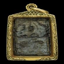 พระชินตะกั่วประภามณฑลรัศมี หลวงปู่ศุข วัดปากคลองมะขามเฒ่า