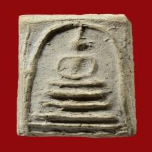 พระสมเด็จหลวงปู่ภู พิมพ์สามชั้นโย้หูติ่ง วัดอินทรวิหาร