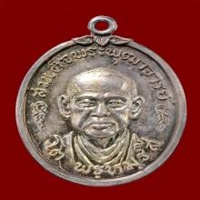 เหรียญสมเด็จโตปี17 เนื้อเงิน บล็อคทองคำ