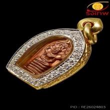 พระปรกใบมะขาม หลังยันต์ตรี เนื้อทองแดง หลวงปู่โต๊ะ