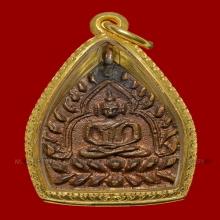 Rian Chao Suar LP Boon (Copper) 2477 Wat KlangBangKaew
