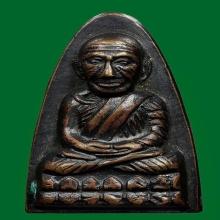 หลวงปู่ทวด พิมพ์หลังหนังสือใหญ่ พ.ศ.2505