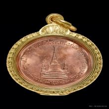 เหรียญในหลวงทรงผนวช ปี2508