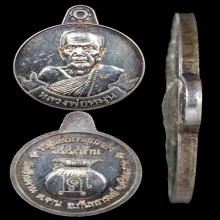 หลวงปู่หมุน เหรียญหมุนเงินหมุนทองเนื้อเงินสวยแชมร์