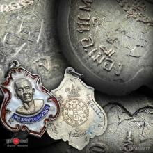 เหรียญปาดตาล หลวงพ่อคูณ ออกวัดใหม่อัมพวัน ปี36 เนื้อเงินลงยา