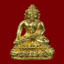 พระกริ่งธรรมราชา เนื้อทองคำ พ.ศ.2514