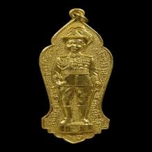 เหรียญ ร.6 หลังเจ้าคุณนร เนื้อทองคำ