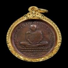 เหรียญหลวงพ่อเดิม วัดหนองโพ พ.ศ.2482
