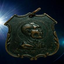 เหรียญหลวงพ่อโอภาสี รุ่น 3 ปี2497 มีราวบันได