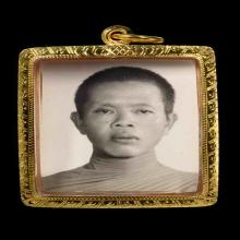 รูปถ่ายขาวดำรุ่นแรกหลวงพ่อคูณ หลังจาร พร้อมเลี่ยมทอง