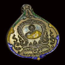 เหรียญหลวงพ่อจาดวัดบางกระเบากรรมการหลังเข็มกลัด ปี2495