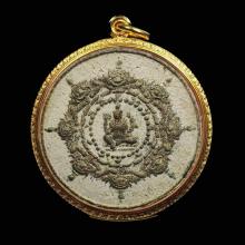 พระผงสุริยันจันทรา(องค์พ่อจตุคามรามเทพ) ปี 30 ขาวปัดทอง
