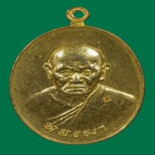 เหรียญหลวงพ่อทองมา เนื้อทองแดงกะไหล่ทอง บล็อกนิยมสองโนจุด
