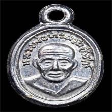 เหรียญเม็ดแตง หลวงปู่ทวด บล็อค ณ แตก พ.ศ.2508 สภาพสวย