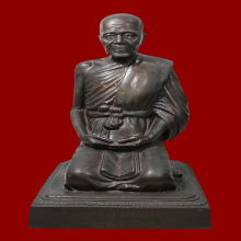 พระบูชา หลวงพ่อแดง วัดเขาบันไดอิฐ ปี2518