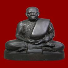 พระบูชา รูปเหมือนอาจารย์ฝั้น อาจาโร จ.สกลนครปี2519 (รุ่นห้า)