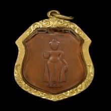 เหรียญหลวงพ่อธรรมจักร เนื้อทองแดง