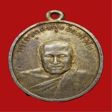 เหรียญ ลพ.ทองสุข วัดโตนดหลวง เนื้อเงิน(อิติด) นิยมสุด